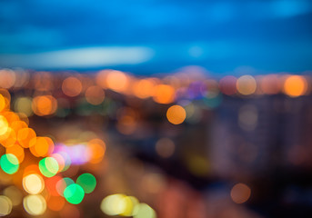 city lights in the evening blurring background