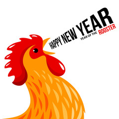 Crowing Yellow Rooster with New Year Greetings