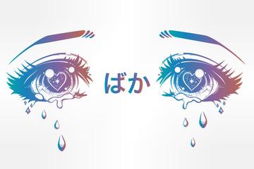 Crying eyes in anime or manga style.
