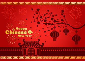 Happy Chinese new year card is  lanterns on tree and firework and doors and wall China