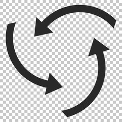Swirl Arrows vector icon. Image style is a flat gray pictogram symbol.