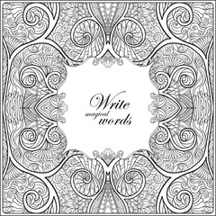 Ornamental pattern with decorative frame for text.