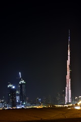 Dubai sky line business bay landscape at the night, Dubai, United Arab Emirates