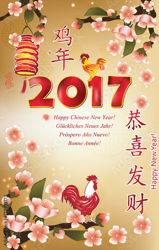 Business greeting card for chinese new year 2017 chinese new year business greeting card for chinese new year 2017 chinese new year text year of m4hsunfo
