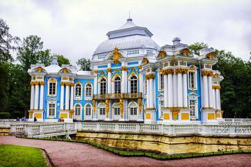 Hermitage Pavilion in Tsarskoye Selo, St. Petersburg, Russia