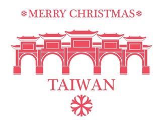 Greeting Card Taiwan