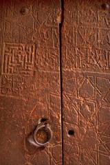 symbols of zaroastrist