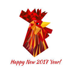 new year greeting card with cock