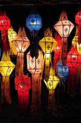 Lantern festival in Thailand.