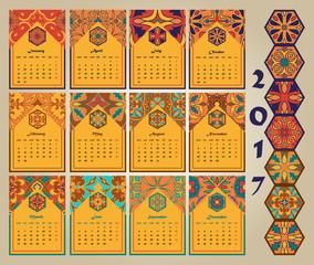 Vector calendar 2017. Portuguese, Moroccan; Spanish; Arabic; asian ornaments