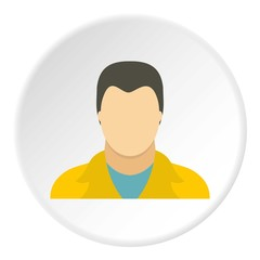 Full male avatar icon. Flat illustration of full male avatar vector icon for web