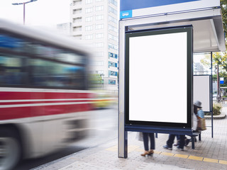 Mock up Billboard Banner template at Bus Shelter Media outdoor street Sign display