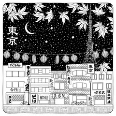 Night sky over Tokyo - artistic black & white illustration of houses, Japanese maple leaves and street signs