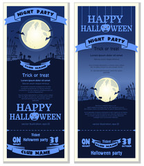 Blue invitation card for Halloween night party. Full moon over the cemetery. Vector illustration