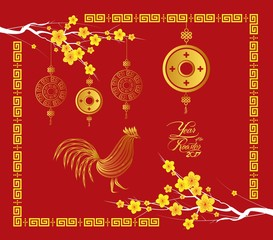 Happy Chinese new year 2017 card, Gold coin