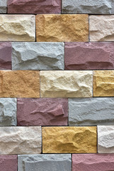 This is the pattern on the stone plate brought a beautiful wall.