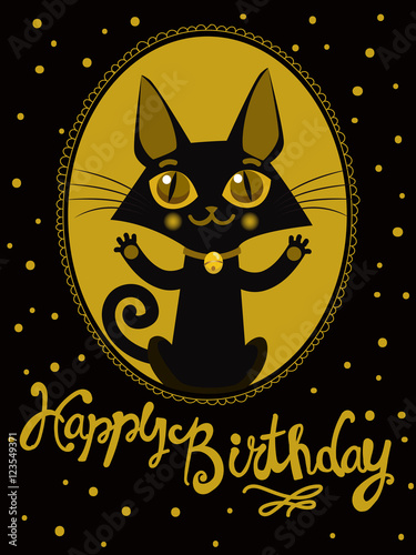 Happy Birthday To You Wish Handdrawn Lettering Greeting Card