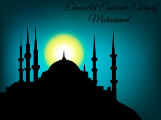 "Vector Illustration background "" Mawlid An Nabi "" - elmawlid Enabawi Elcharif - mohammed.  birthday of Muhammed the prophet"