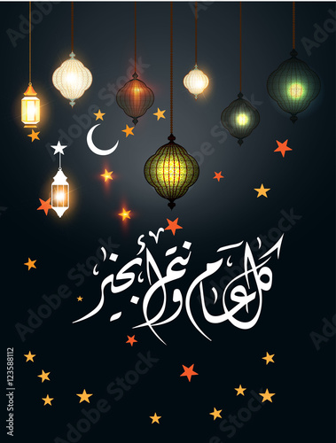 Vector arabic calligraphy eid greeting card with arabesques pattern vector arabic calligraphy eid greeting card with arabesques pattern translation may you be well throughout m4hsunfo
