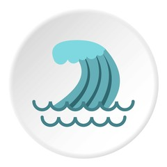 Wave icon. Flat illustration of wave vector icon for web