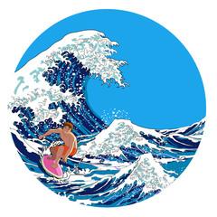 北斎の絵でサーフィン