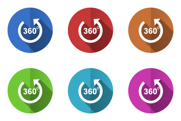 Flat design colorful web panorama vector icons. Round virtual travel symbols.