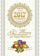 Merry Christmas and Happy New Year 2017. Gift boxes
