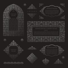 Arabic vector set of frames lines art design templates. Muslim black, white outline elements and emblems