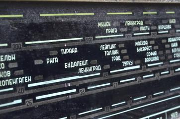 Vintage Soviet civil  radio reciever close up
