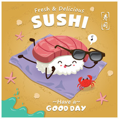 Vintage Sushi poster design with sushi character. Chinese word means sushi.