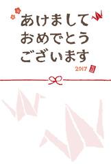 酉年 折り鶴の年賀状イラスト