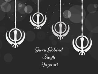 Guru Gobind Singh jayanti background