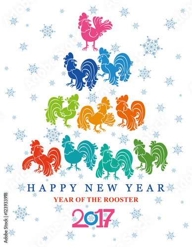 New year card of rooster year