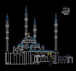"Mosque ""Heart of Chechnya"