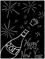 Happy New Year 2017, Goodbye 2016: Hand-drawn 2017 New Year image depicting sending off 2016 on the popped champagne cork.