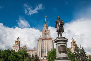 Summer view of the Lomonosov Moscow State University