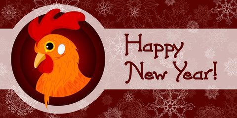 Greeting card happy new year with a picture of a rooster