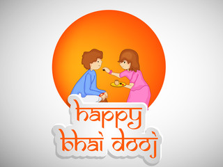 Bhai Dooj background