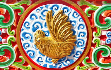 Rooster is chinese zodiac animal sign.This Picture is Public.