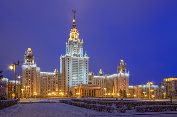 the main building of Moscow State University on a winter evening