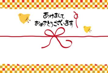 熨斗の年賀状背景素材