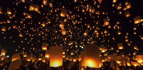 Floating Lantern Festival Loy Krathong Yi Peng Lanna at Chiang M