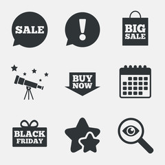 Sale speech bubble icons. Buy now arrow symbol.