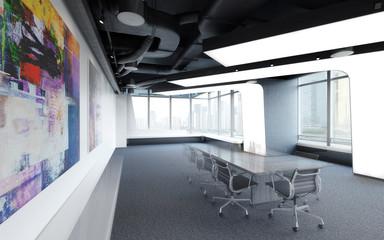 Konference Area (design)
