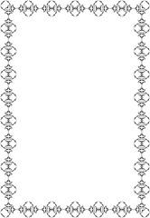 Adornment frame