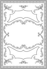 Ornate nice page
