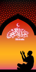 poster with congratulation calligraphy text to muslim holiday of