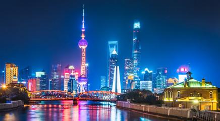 Garden Poster Shanghai Shanghai Skyline at Night in China.