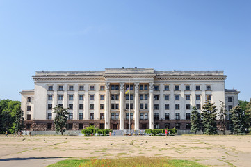 House of Trade Unions in Odessa