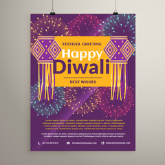 beautiful happy diwali flyer design with hanging lamps. Diwali g